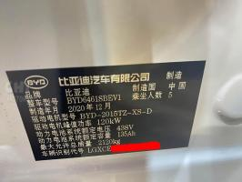 BYD Song Pro