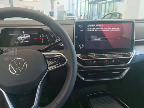 VW iD6